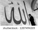 Young Man Staring At The Arabi...