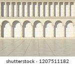 the facade of an antique... | Shutterstock . vector #1207511182