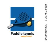 paddle tennis racket. blue logo.... | Shutterstock .eps vector #1207525405