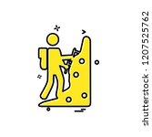 sports icon design vector | Shutterstock .eps vector #1207525762