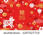 chinese 2019 new year banner.... | Shutterstock .eps vector #1207527715