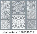 laser cut decorative panel set... | Shutterstock .eps vector #1207543615