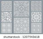 laser cut decorative panel set... | Shutterstock .eps vector #1207543618