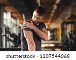 handsome young man feeling the...   Shutterstock . vector #1207544068