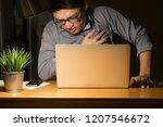 symptoms of heart disease... | Shutterstock . vector #1207546672