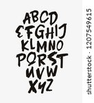 vector hand drawn alphabet font.... | Shutterstock .eps vector #1207549615