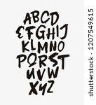 vector hand drawn alphabet font.... | Shutterstock .eps vector #1207549615