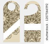 door knob or hanger sign with... | Shutterstock .eps vector #1207566592
