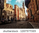 muizz street in cairo  egypt in ... | Shutterstock . vector #1207577335