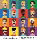 set of people icons in flat...   Shutterstock .eps vector #1207583212