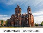 Church Of The Holy Saviour...