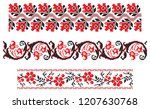set of seamless embroidered... | Shutterstock .eps vector #1207630768