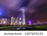 observation ferris wheel in... | Shutterstock . vector #1207655122