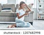 receiving nice messages.... | Shutterstock . vector #1207682998