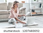 busy day at home. thoughtful... | Shutterstock . vector #1207683052