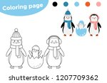 coloring page for kids. cute... | Shutterstock .eps vector #1207709362