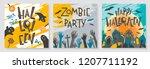 collection of halloween... | Shutterstock .eps vector #1207711192