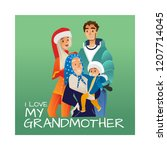 vector i love my grandmother...   Shutterstock .eps vector #1207714045
