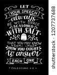 hand lettering let your speech... | Shutterstock .eps vector #1207737688