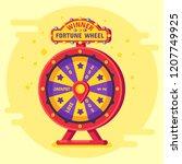fortune wheel winner. lucky...   Shutterstock .eps vector #1207749925