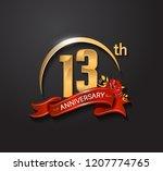 13 anniversary design logotype... | Shutterstock .eps vector #1207774765