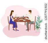 romantic family dinner.... | Shutterstock .eps vector #1207791502