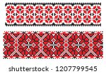 set of seamless embroidered... | Shutterstock .eps vector #1207799545