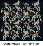 flower ornament of leaves and...   Shutterstock .eps vector #1207845235