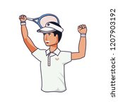 man tennis playing with racket... | Shutterstock .eps vector #1207903192