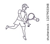 man tennis playing with racket... | Shutterstock .eps vector #1207903348