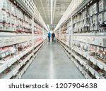 abstract blurred store for home ... | Shutterstock . vector #1207904638