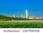 nanjing xuanwu lake and urban... | Shutterstock . vector #1207935928