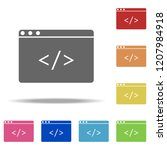 browser icon. elements of web...