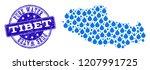 map of tibet vector mosaic and... | Shutterstock .eps vector #1207991725