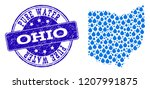 map of ohio state vector mosaic ... | Shutterstock .eps vector #1207991875