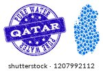 map of qatar vector mosaic and... | Shutterstock .eps vector #1207992112