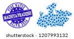 map of madhya pradesh state... | Shutterstock .eps vector #1207993132