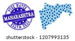 map of maharashtra state vector ... | Shutterstock .eps vector #1207993135