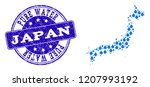 map of japan vector mosaic and... | Shutterstock .eps vector #1207993192
