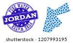 map of jordan vector mosaic and ... | Shutterstock .eps vector #1207993195