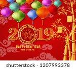 happy chinese new year 2019... | Shutterstock . vector #1207993378