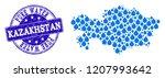 map of kazakhstan vector mosaic ... | Shutterstock .eps vector #1207993642