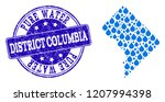 map of district columbia vector ... | Shutterstock .eps vector #1207994398
