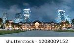 landscape of tokyo station | Shutterstock . vector #1208009152