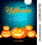 halloween pumpkins  moon and... | Shutterstock .eps vector #1208018758