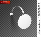 vector blank wobbler with... | Shutterstock .eps vector #1208038825