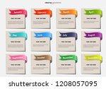 year planner  12 months  1 year ... | Shutterstock .eps vector #1208057095