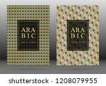 turkish pattern vector cover...   Shutterstock .eps vector #1208079955