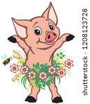 cartoon little pig wearing... | Shutterstock .eps vector #1208123728