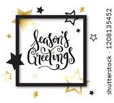 season's greetings hand... | Shutterstock . vector #1208135452